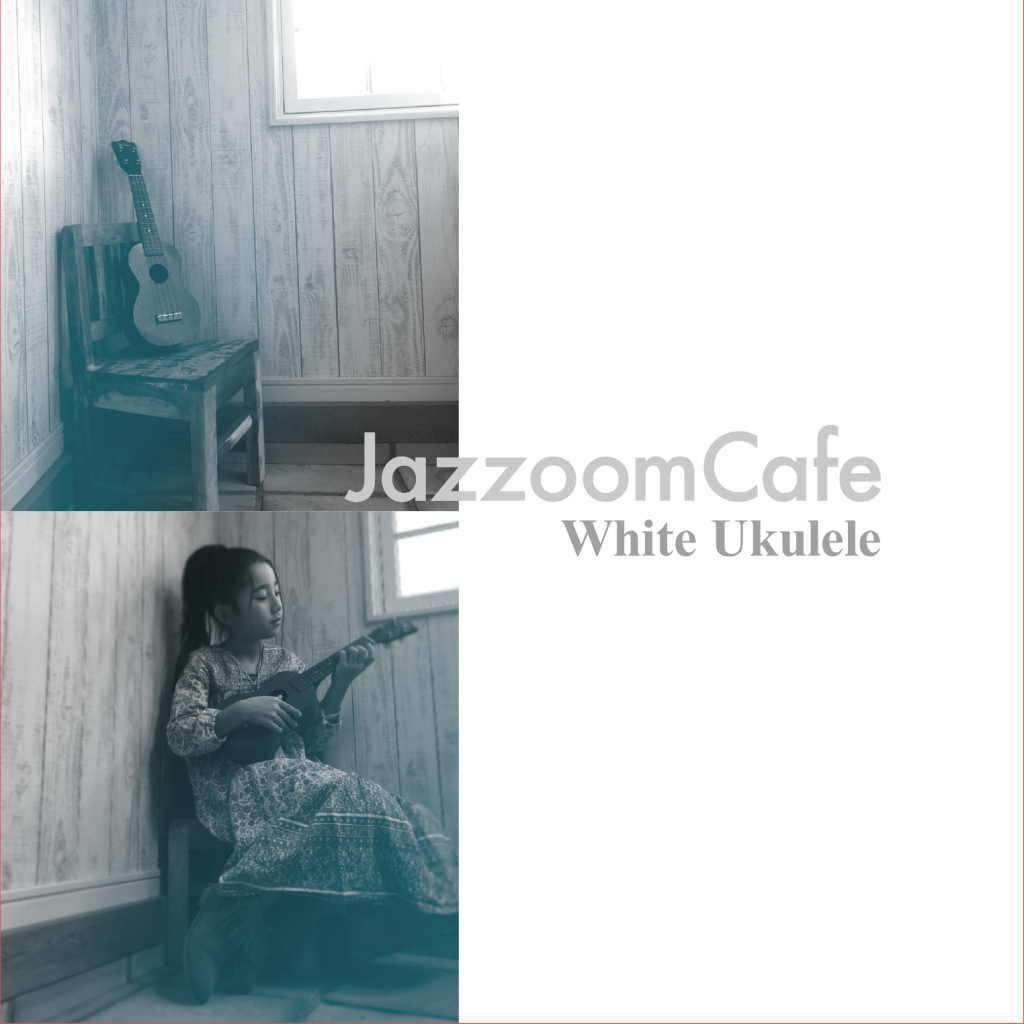 JazzoomCafe_WhiteUkulele_CDジャケット画像