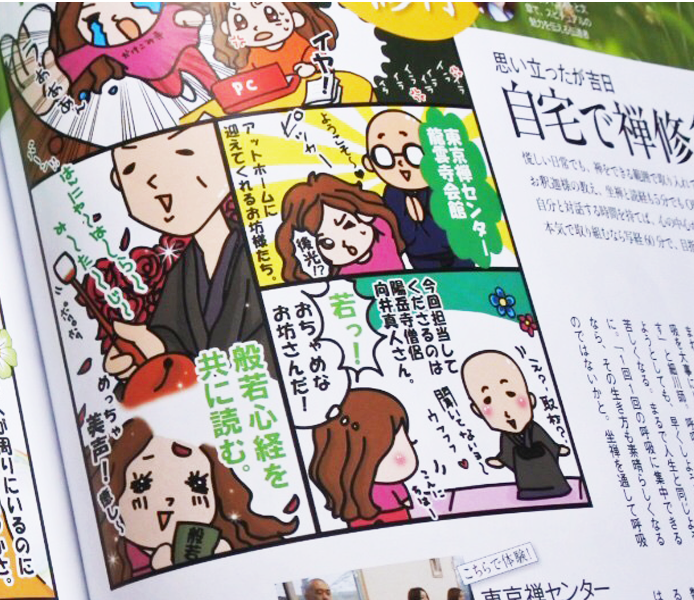 ichigoのレビュー漫画作品